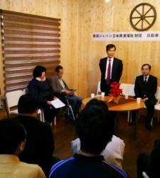 損保ジャパン日本興亜福祉財団 専務理事の岡林様よりご挨拶
